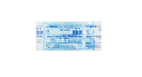 Маска медична тришарова на резинках «Славна®» стерильна