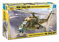 Сборная модель (1:48) Советский ударный вертолет Ми-24В/ВП