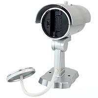 Муляж камеры PT-1900 с датчиком движение CAMERA DUMMY (60 шт/ящ)