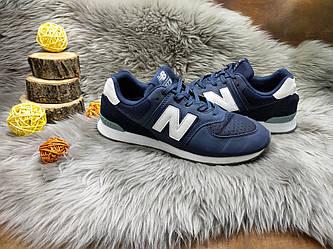 Женские кроссовки New Balance 574 (37 размер) бу