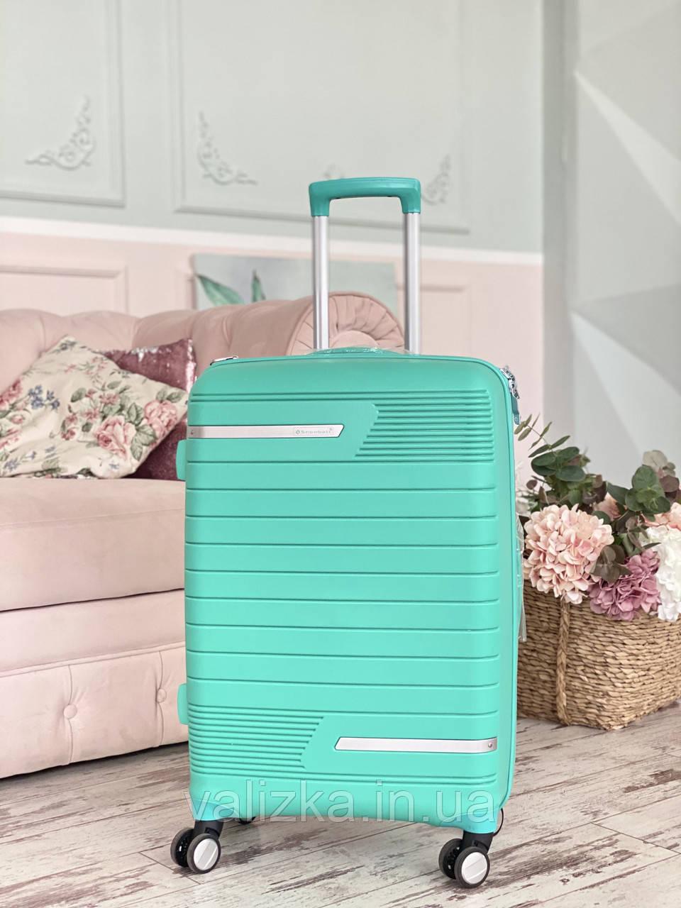 Маленький пластиковый чемодан из полипропилена для ручной клади мятный Франция