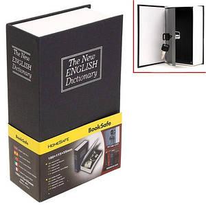 Книга, книжка сейф на ключе, металл, booksafe 180х115х55мм