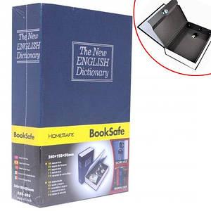 Книга, книжка сейф на ключе, металл, английский словарь M 240х155х55мм