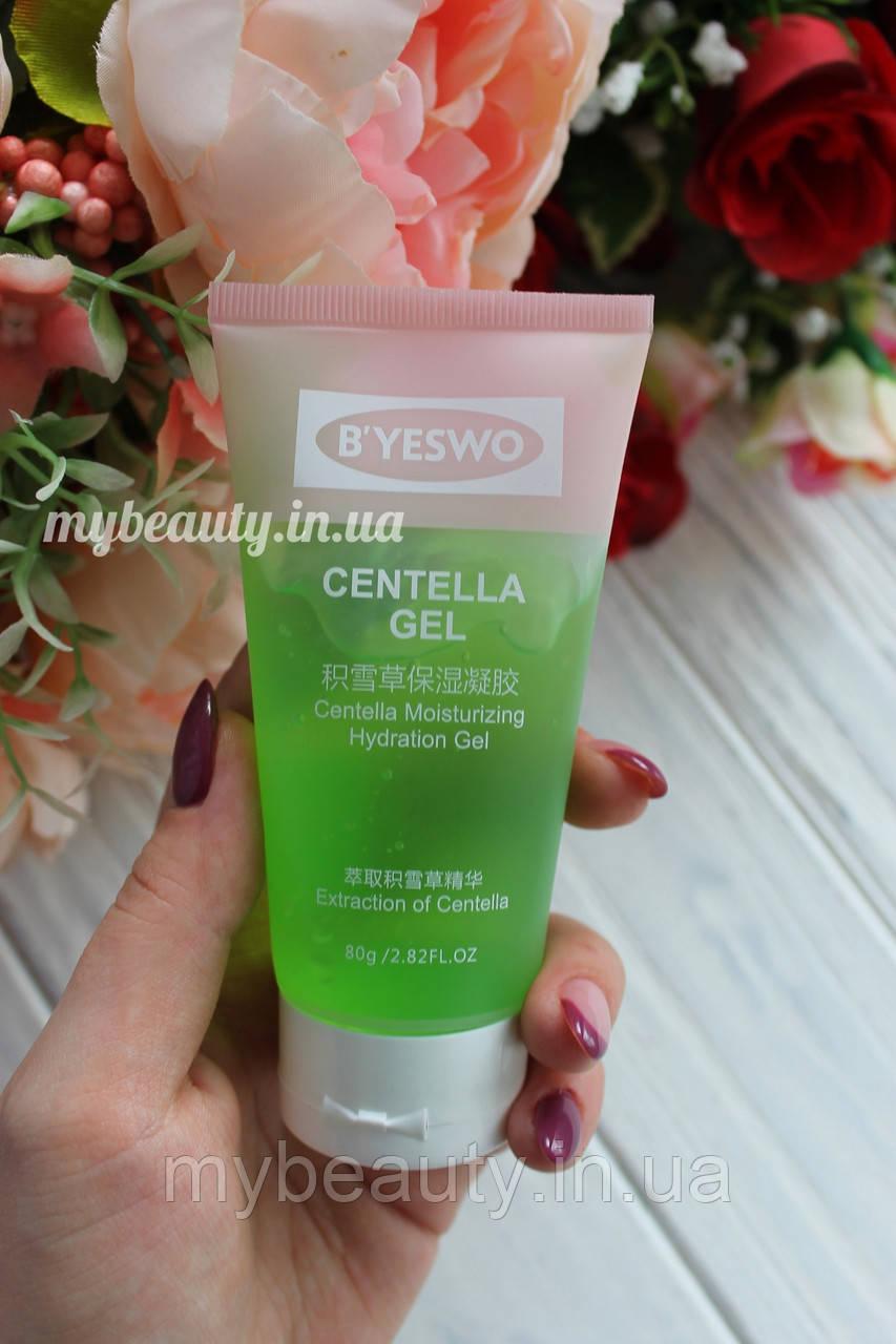 Гель для обличчя Byeswo Centella Gel з азійських центеллой 80 g