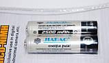Зарядний пристрій для акумуляторних батарейок - Jiabao Digital Power Charger JB-212, акумуляторні батарейки, фото 4