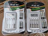 Зарядний пристрій для акумуляторних батарейок - Jiabao Digital Power Charger JB-212, акумуляторні батарейки, фото 5