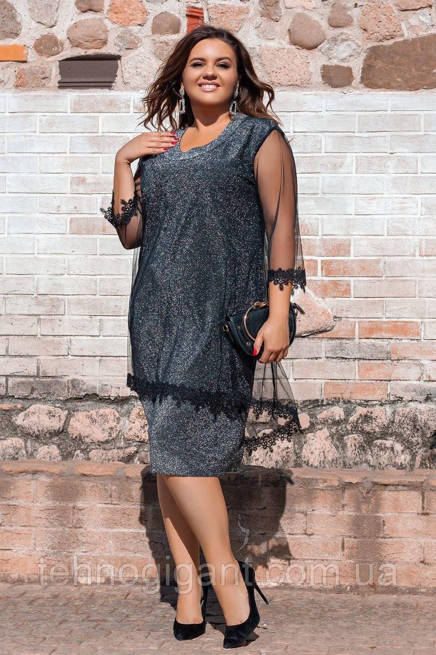 Нарядное женское летнее платье люрекс с сеткой, большого размера 52, 54, 56, 58 цвет Темно-синий