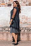 Ошатне жіноча літнє плаття люрекс з сіткою, великого розміру 52, 54, 56, 58 колір Темно-синій, фото 2