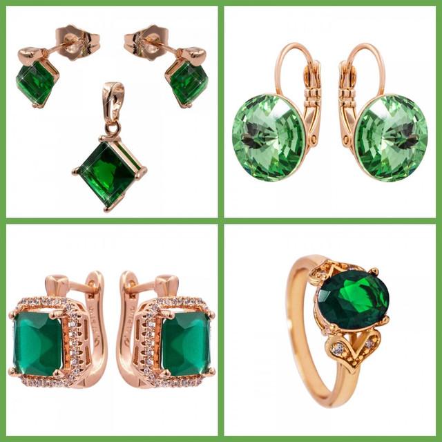 Какого цвета камни подходят к зеленым глазам