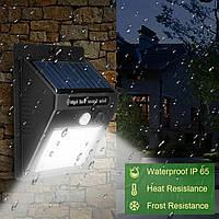 Уличный фонарь с датчиком движения и солнечной батареей 6009s 1200mAh БЕЗ УПАКОВКИ (20 LED)