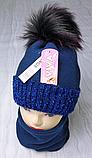 М 94028. Комплект зимний для девочки  шапка с помпоном и снуд , разные цвета, фото 4