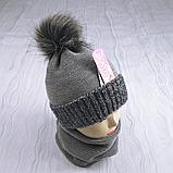 М 94028. Комплект зимний для девочки  шапка с помпоном и снуд , разные цвета, фото 2