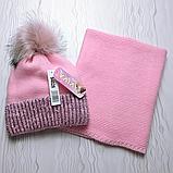 М 94028. Комплект зимний для девочки  шапка с помпоном и снуд , разные цвета, фото 6