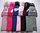 М 94028. Комплект зимний для девочки  шапка с помпоном и снуд , разные цвета, фото 5