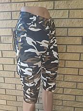 """Бриджи унисекс коттоновые камуфляжные с накладными карманами """"карго"""", есть большие размеры AFOUR, фото 2"""