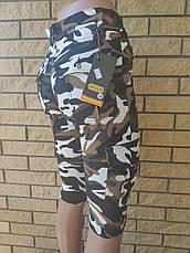 """Бриджи унисекс коттоновые камуфляжные с накладными карманами """"карго"""", есть большие размеры AFOUR, фото 3"""