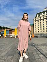 Платье-футболка женское свободного кроя повседневное  в длинне миди хлопковое one size пудровое