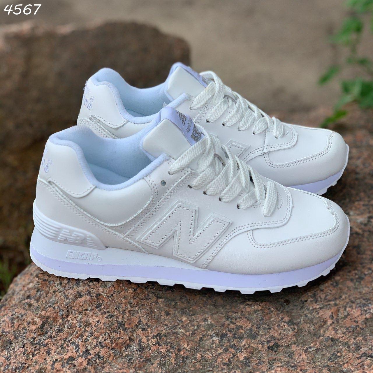 Женские белые кроссовки New balance, натуральная кожа