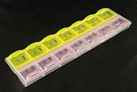 Органайзер для бисера 14 делений цветной