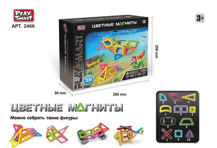 """Магнитный цветной конструктор Play Smart 2466 """"Цветные магниты"""", 36 дет"""