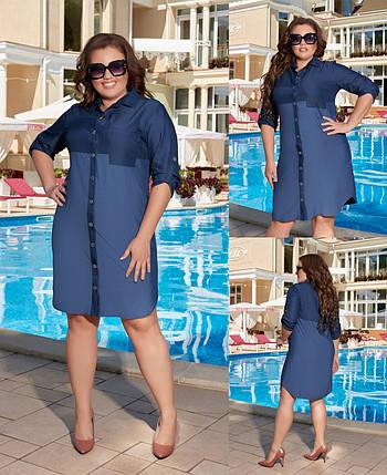 Плаття великого розміру 4085, фото 2
