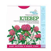 Конюшина Оrganic Herbs 50 г