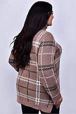 Бежевий в'язаний светр з горлом Стимул, фото 2