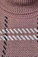 Бежевий в'язаний светр з горлом Стимул, фото 3