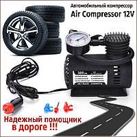 Автомобильный компрессор насос для авто,велосипеда электрический от прикуривателя с манометром 12 V 300 PSI