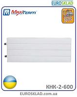 Стальной панельный радиатор MaxiTerm КНК-2-600 (боковое подключение, 858 Вт). Украина.