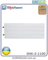 Стальной панельный радиатор MaxiTerm КНК-2-1100 (боковое подключение, 1835 Вт). Украина.
