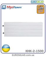 Стальной панельный радиатор MaxiTerm КНК-2-1500 (боковое подключение, 2600 Вт). Украина.