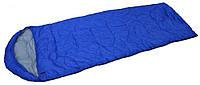 Спальный мешок-одеяло с капюшоном 1.9м+0,3м*0,75м Sunday (73-015)