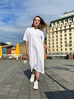 Платье-футболка женское свободного кроя повседневное  в длинне миди хлопковое one size белое