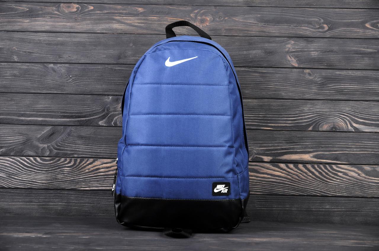 Городской спортивный рюкзак в стиле Nike Air синий