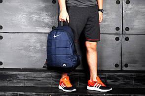 Городской спортивный рюкзак в стиле Nike Air синий, фото 2