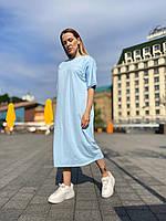 Платье-футболка женское свободного кроя повседневное  в длинне миди хлопковое one size голубое