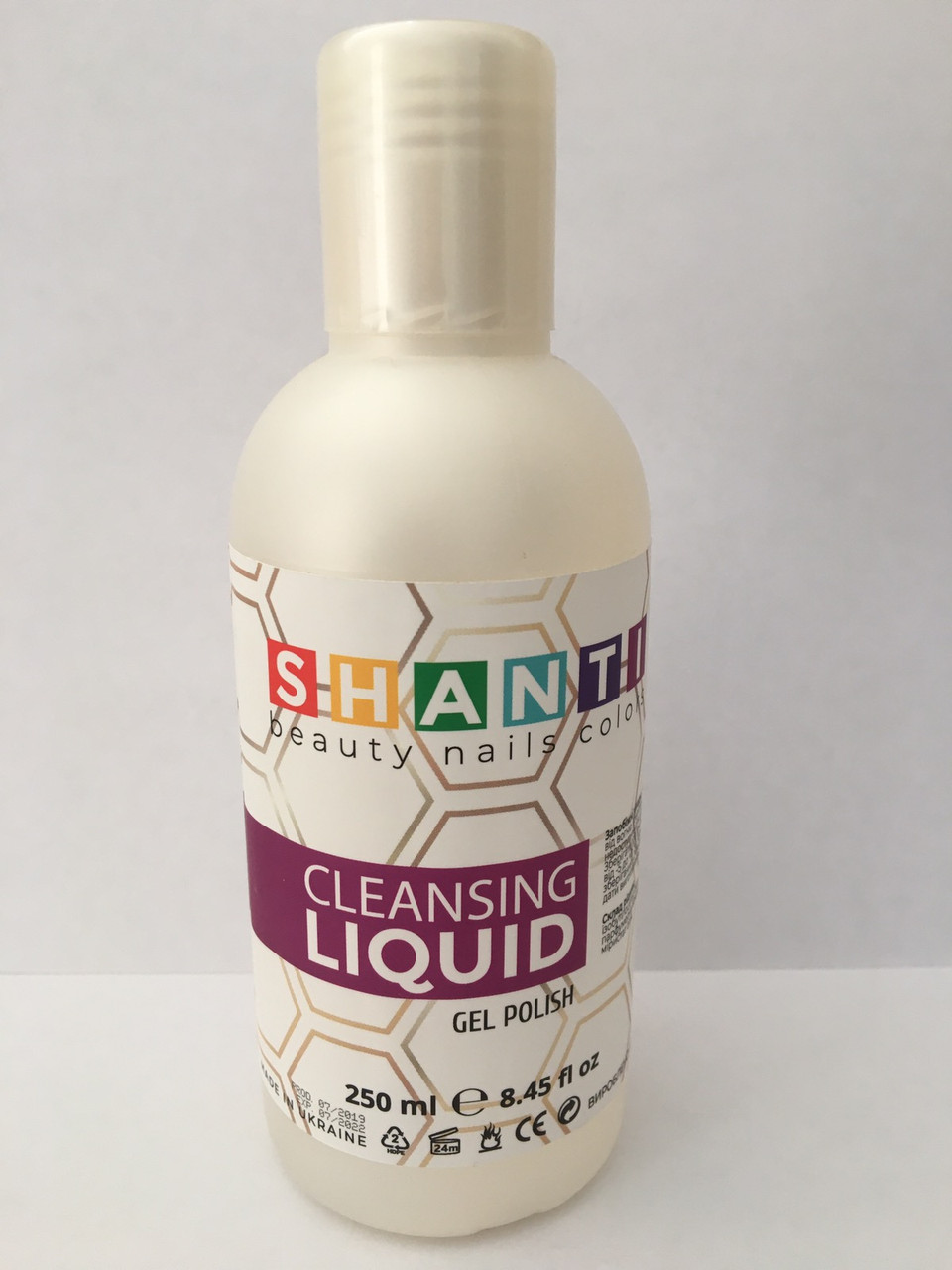 Ремувер для зняття гель-лаку SHANTI CLEANSING LIQUID 250