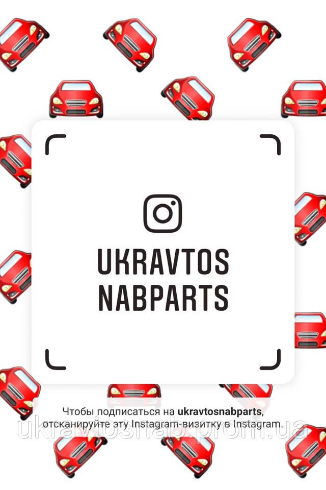 Укравтоснаб в Instagram