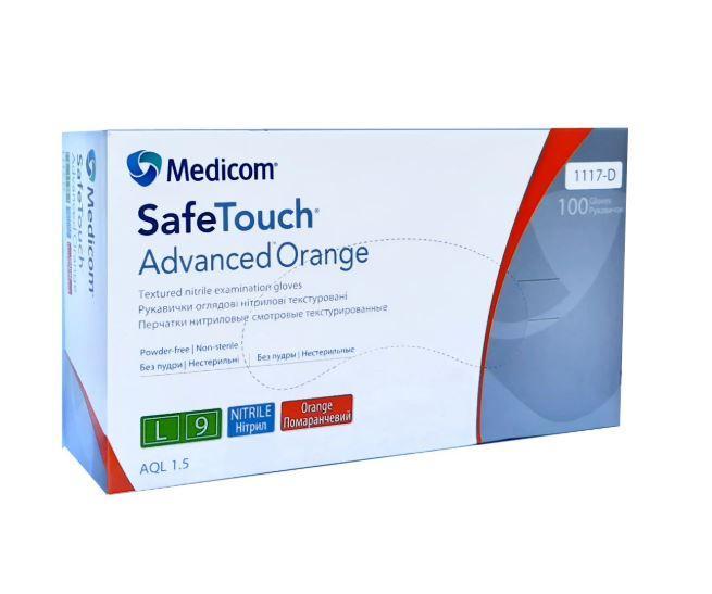 Перчатки смотровые нитриловые текстурированные без пудры нестерильные 5 г (100 шт/уп) Orange Medicom (L)