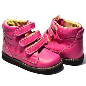 Детские ортопедические ботинки,  розовые Wik 13-12