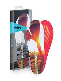 Kaps Running - Спортивные стельки для бега