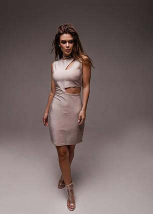 """Облегающее нарядное мини-платье """"Belly"""" с люрексом и вырезами (5 цветов), фото 2"""