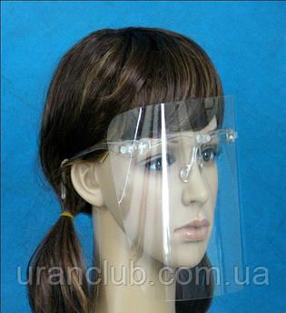 Защитная маска-экран набор (оправа+10 сменных экранов)