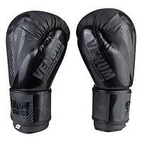 Боксерские перчатки Venum, матовый DX-2955, 10oz черный.