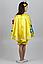 Карнавальный костюм Весна-Лето №1 (жёлтый), фото 3