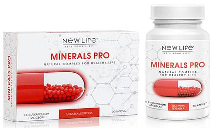 Minerals Pro (Минералс Про) капсулы - мощный комплекс минералов, фото 2
