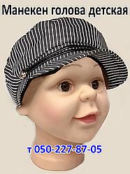 Манекен голова детская (силиконовая)