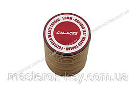 Galaces 1.00мм коричневый (S014) плоский шнур вощёный по коже