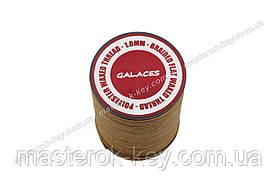 Galaces 1.00мм коричневый (S015) плоский шнур вощёный по коже